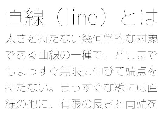 line-mihon_1