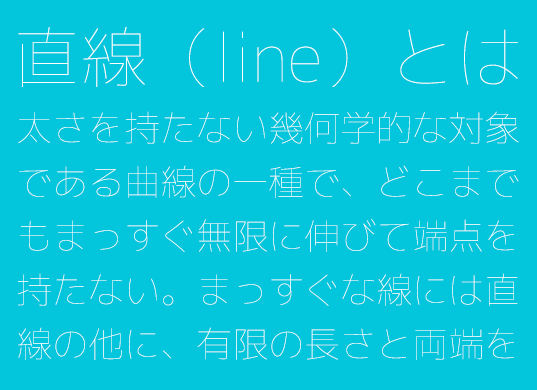 line-mihon_2