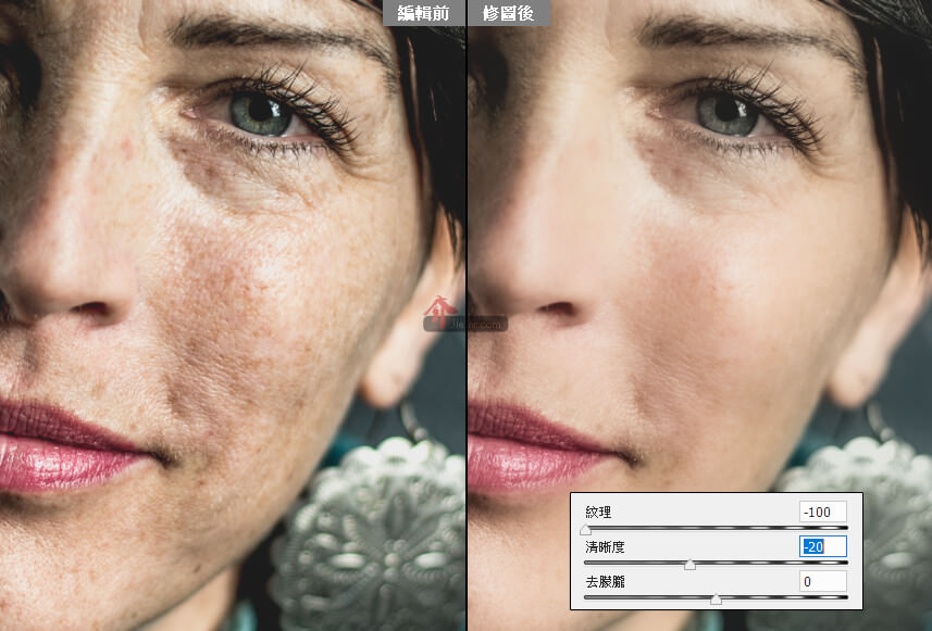 Photoshop紋理修飾工具