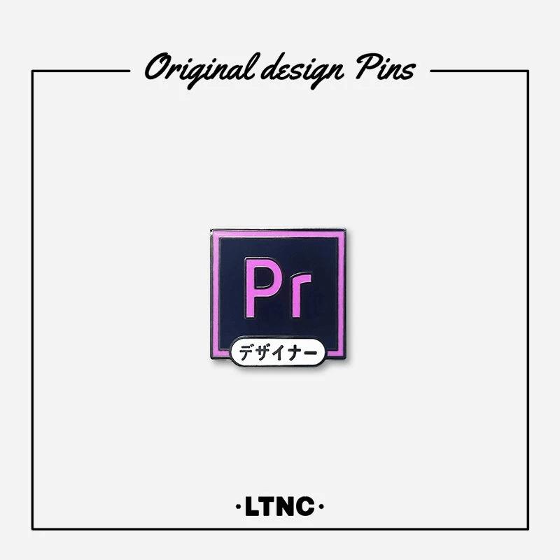 Adobe-Pr-勳章