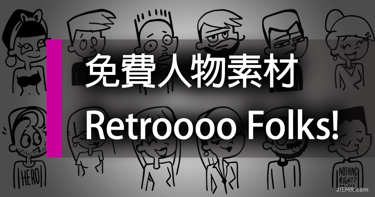Retroooo Folks