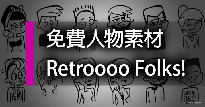 Retroooo Folks