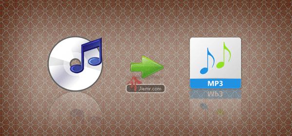 CD轉MP3免費工具教學,中文介面免安裝