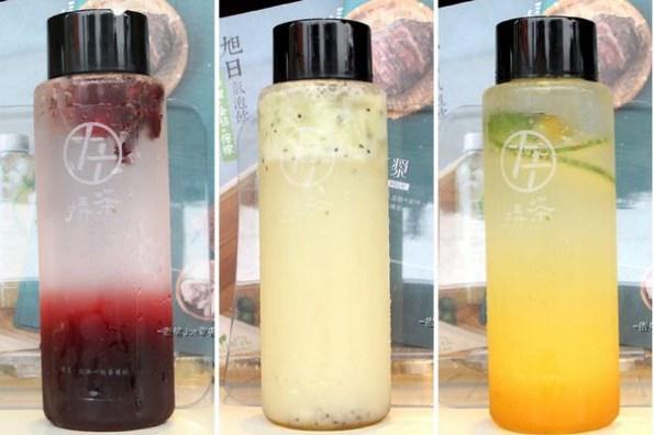 Long Tea挵茶(昌平店),漸層色飲品汽泡飲,你喝過了沒!?