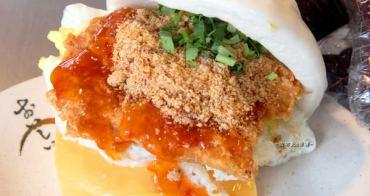 烏日刈包大王,就在明道中學旁的美味。