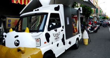 [台中南屯]惡魔天使霜淇淋,路過被餐車小萌牛吸引!
