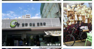[台中西區]食再豆花,消暑好去處,老闆娘超幽默風趣。