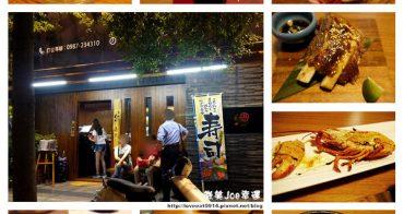[台中南屯]桀日本料理,美味無極限。