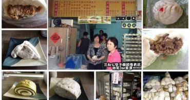 [台中烏日]尋找烏日美食-三叔公包子饅頭專賣店