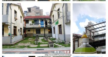 [台中西區]審計新村,拍老宅魂的好去處。
