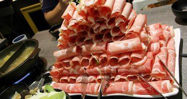 西區|台中肉食系新選擇,肉多多火鍋,叫你吃肉吃到怕。