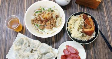 烏日大叔麵飯館,銅板也能享美味,近烏日林新醫院。