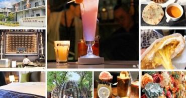 高雄一日旅行,舊振南DIY漢餅、駁二美拍與美食,還有IG打卡熱點酒吧唱KTV。