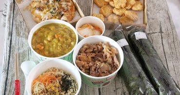 彰化溪湖美食,巧也飽海苔飯捲,愛吃小吃的朋友千萬別錯過,簡單的美味。