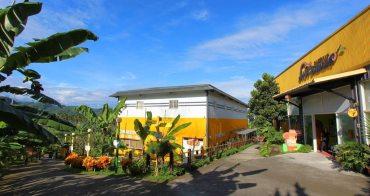 南投集集,集元果親子夏令營,增添親子互動與認識香蕉的好去處!
