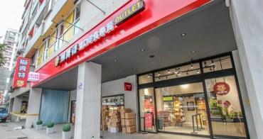 台中北區,獅賣特二店OPEN啦!熱門暢銷商品殺出好價,不論國籍完全就是讓你買好買滿。