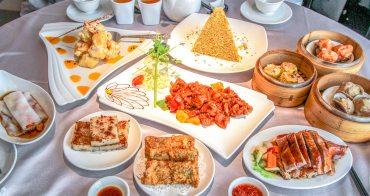 台中北區,京悅港式飲茶,傳統推車港點口味多元,不論是朋友聚會或帶長輩吃飯都合適。