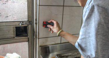 台中/嘉義居家清潔推薦,廖小姐(燦煌)居家清潔,用心品質看得見。