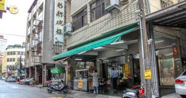 彰化市區,杉行碗粿,道地傳統的早餐選擇,近彰化車站。