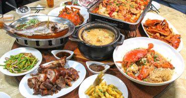 台中西屯,活海鮮推薦,來這一年四季都是吃蟹的季節,還有澎湖直送季節限定的海膽,就在大祥海鮮屋。