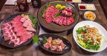 台中西屯,森森燒肉中科店~台中日式燒烤推薦,肉質優服務好烤網換得超勤勞。