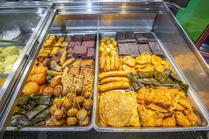 祕醬滷味,來自上海的冷滷味,獨門醬料讓人一吃成主顧。