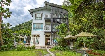 南投埔里住宿推薦,漾之谷溫泉民宿,人情味滿滿的溫馨旅館。