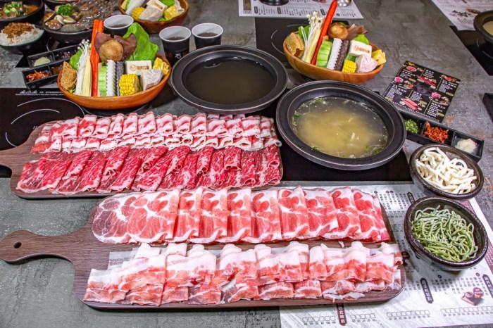 台中南屯,嗑肉石鍋,就是要滿足你的食肉慾!極緻和牛海鮮VS肉霸王快來更新你的海陸鍋物排行榜。