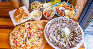 台中北區,近中友商圈的爆炸系蛤蠣義大利麵,還有滿嘴鮮味的海派披薩~諾諾索義式料理。