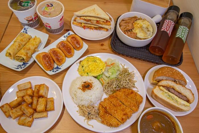 台中大里,品項選擇多樣化,舒適美味的早餐店-吐司控!