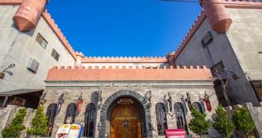 彰化線西,台灣優格餅乾學院,魔法城堡裡好拍好吃,還能餅乾DIY。