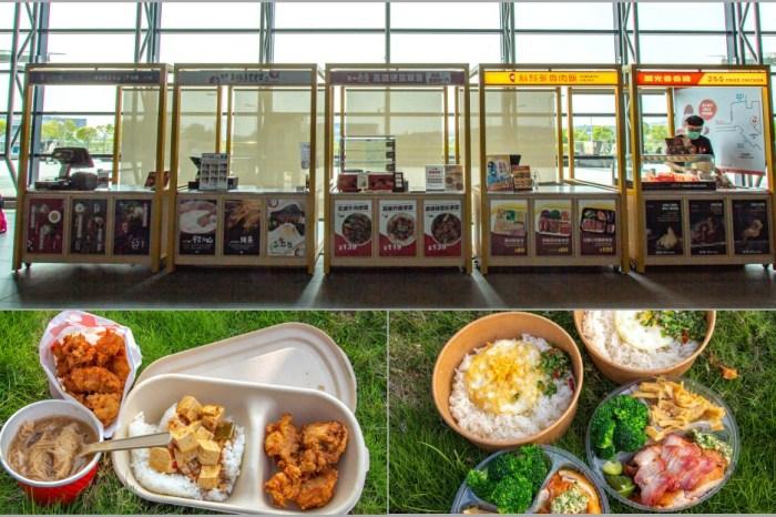 烏日高鐵吃便當,与玥樓、繼光香香雞.....持續更新中。