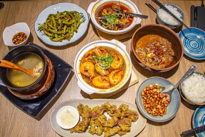 台中西區,來呷飯川食堂勤美店,平價四川料理餐廳~吃不吃辣都對味!