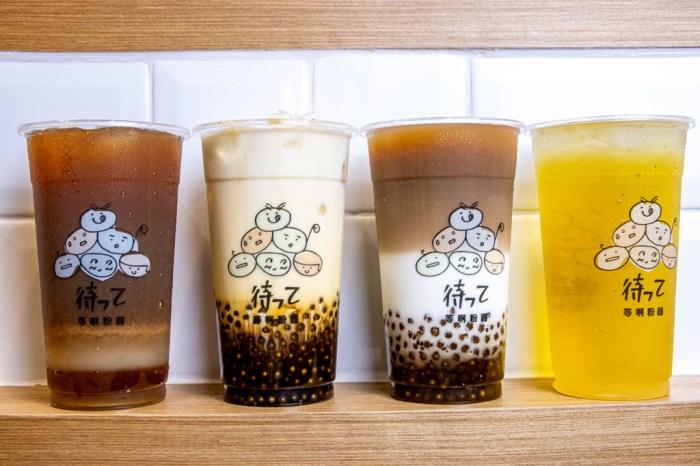 台中西屯,台南人氣飲品等咧粉圓,古早味飲品。