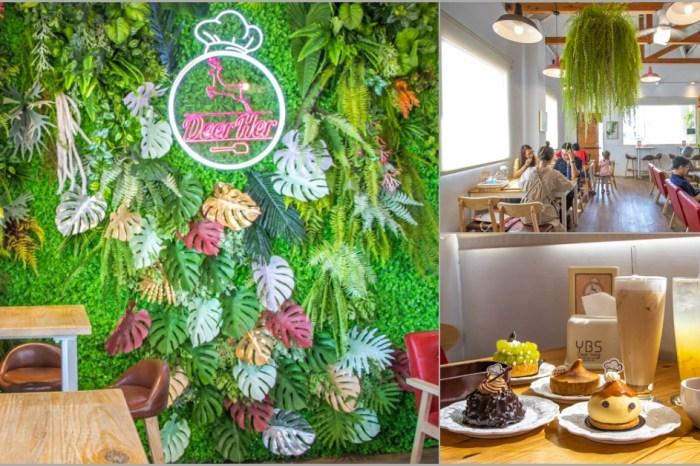 彰化和美,DeerHer甜點廚坊~萌萌的牛奶糖君vs 璀璨寶石。