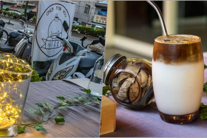 台中烏日,Only for you 啡你莫屬,單支咖啡串遍全場,讓你品嚐到不同風味。