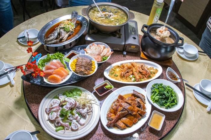 台中西屯,大祥燒鵝海鮮餐廳~平日超值合菜只到九月底。