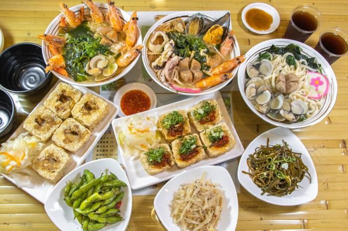 彰化員林,百川通食舖~海寶湯飯料多鮮美,臭豆腐酥脆口味多,店內飲料無限暢飲。