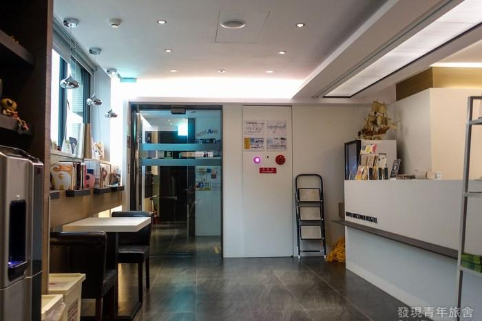 [台北中山國小站] 台北發現青年旅舍Taipei Discover Hostel-近捷運站平價膠囊/背包旅館