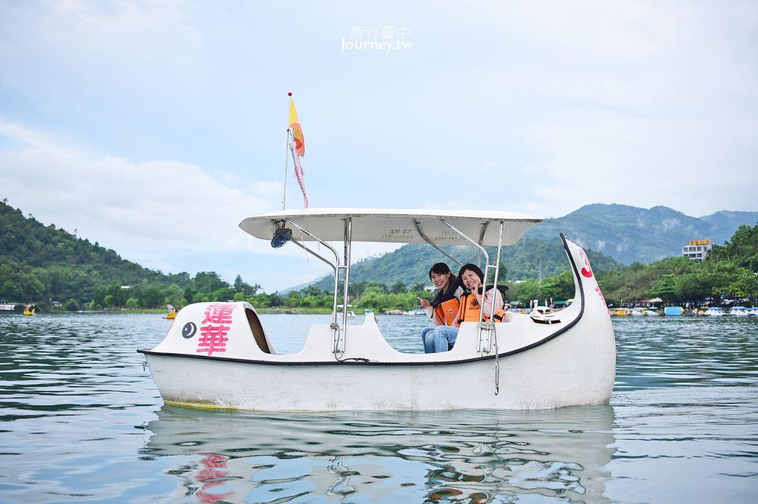 花蓮景點,花蓮好玩,鯉魚潭,天鵝船,薑母鴨