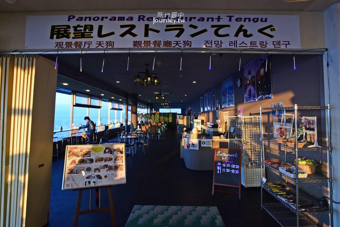 北海道夜景,小樽夜景,小樽,天狗山,天狗山纜車,北海道雲海