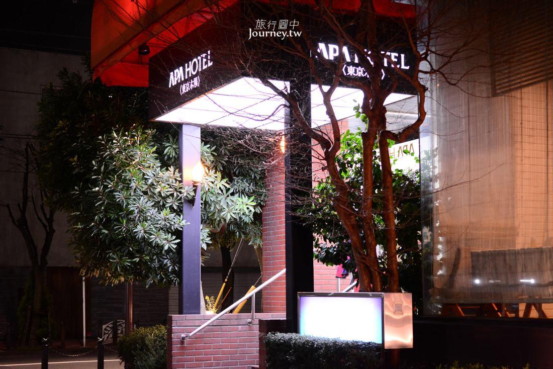 東京,東京住宿,東西線,木場站,APA HOTEL KIBA