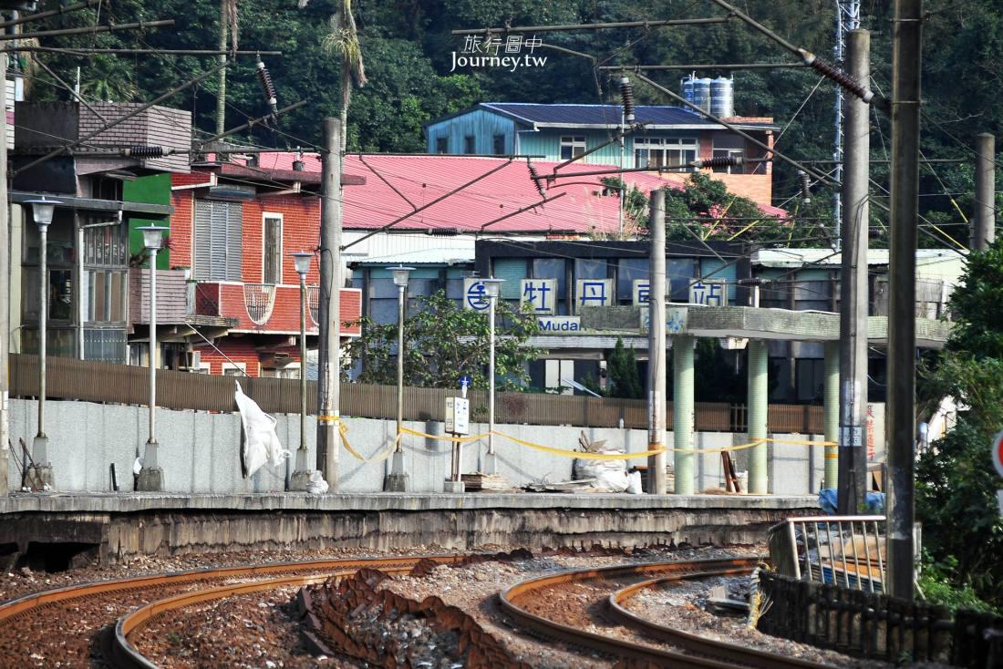 新北市,雙溪區,台鐵,牡丹車站,原來有這站,鐵道旅行