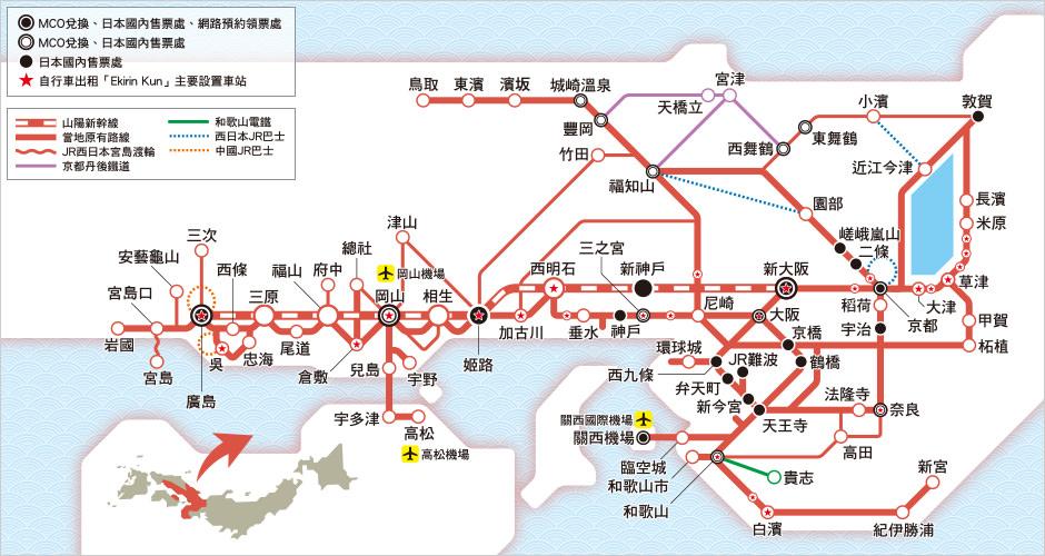 白濱景點,和歌山自由行,日本三大古湯,白濱溫泉,交通,住宿,景點,地圖,shirahama,關西自由行