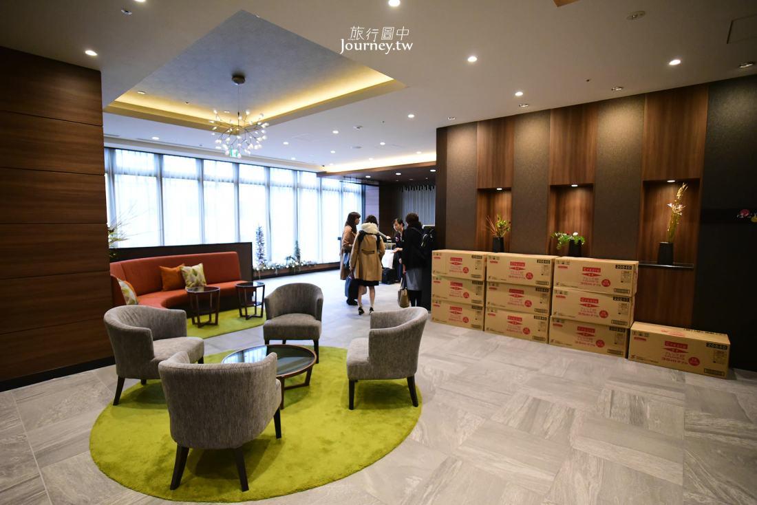 Almont Hotel Sentai