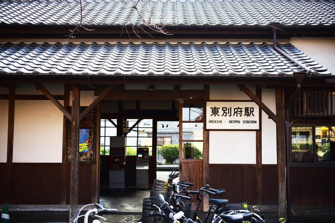 日本,大分,別府,東別府駅