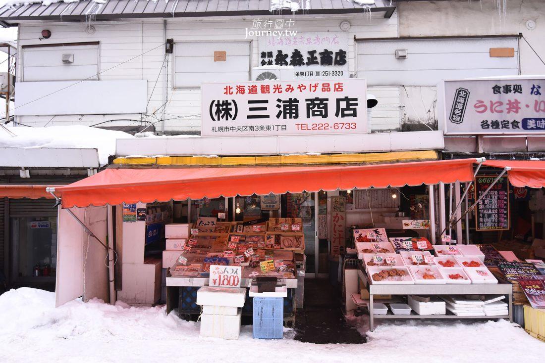 日本,北海道,札幌,二條市場