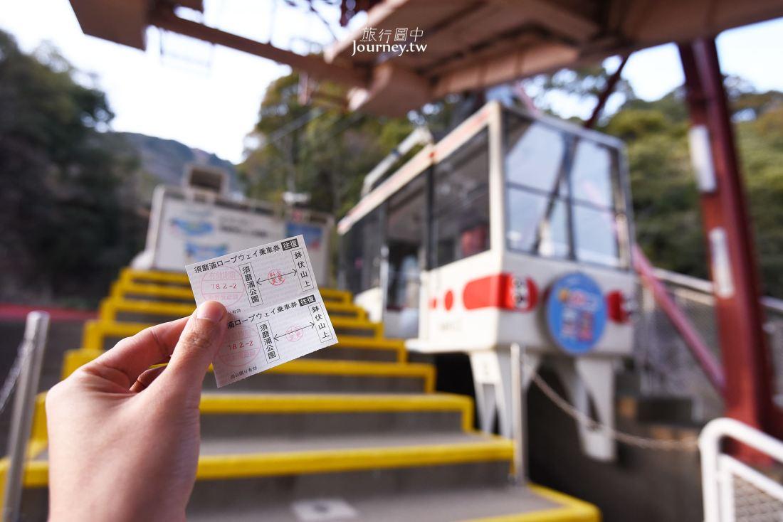 日本,兵庫,神戶,明石,須磨浦公園,須磨浦纜車,夕陽