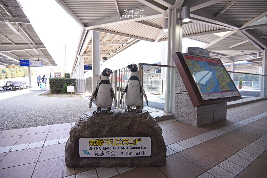 日本,關西,三重,伊勢,志摩海洋公園,志摩マリンランド