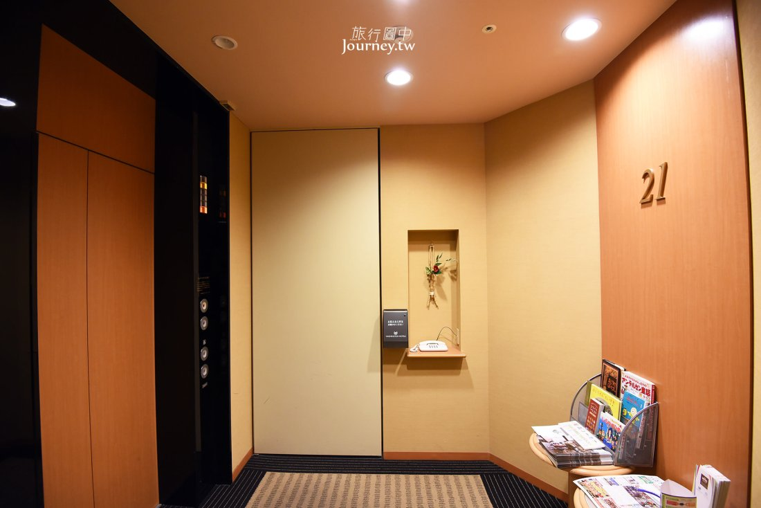 日本,東北,山形,住宿,山形駅西口,山形站西口華盛頓酒店,Yamagataeki Washington Hotel